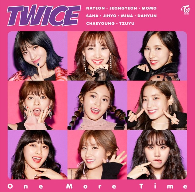 TWICE「One More Time」楽天予約でハイタッチ動画