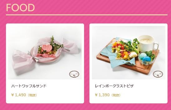 TWICE Candy-Pop-cafe-8