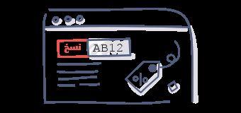 تعرّفوا على موقع الكوبون السعودي أشهر مواقع الكوبونات العربية3
