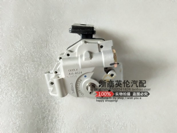 تجربتي الشرائية من موقع تاوباو Taobao قطع سيارة وكمبيوتر و سلع أخرى16