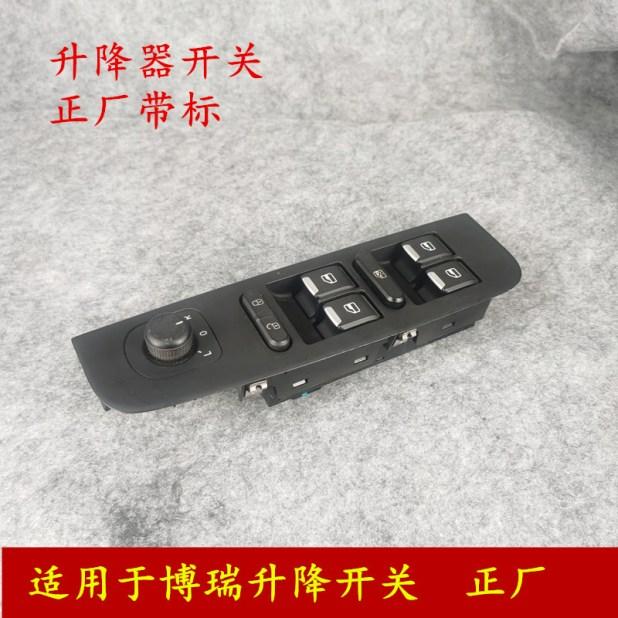 تجربتي الشرائية من موقع تاوباو Taobao قطع سيارة وكمبيوتر و سلع أخرى34