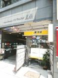 株式会社ディーアール東京