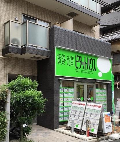 ピタットハウス巣鴨店(株式会社朝日設計企画)外観