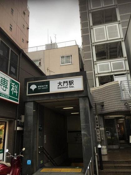 株式会社シノケンハーモニー周辺2