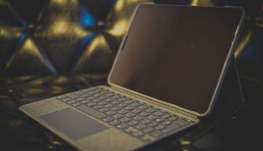 新型iPad mini発表!今回のAppleイベントについて