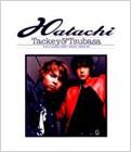 Tackey and Tsubasa Hatachi Album (Regular Version)