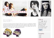 takizawa hideaki - tackey dramas