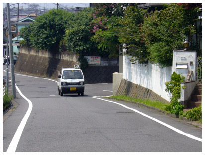 hachioji-lorry.jpg