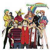 Dame/Crazy Rainbow Jacket B