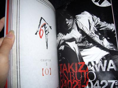 pamphlet-innerpage1.jpg