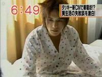 Takki AMO CM 2005 - Morning Rush Offshots