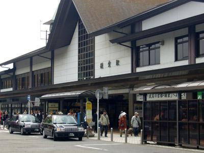 Kamakura Eki