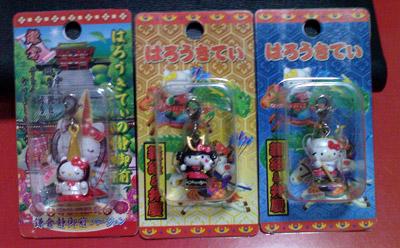 Hello Kitty keitai straps of Yoshitsune, Benkei and Shizuka
