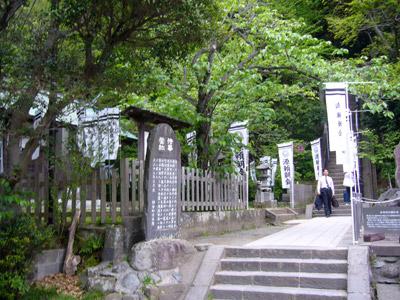 Yoritomo grave in Kamakura