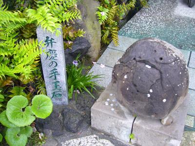 Manpukuji - Stone Benkei used