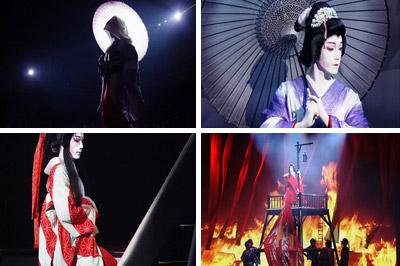 Takizawa Kabuki - Sagi musume, Yagura no Oshichi