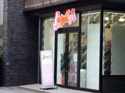 Johnnys Shop Osaka