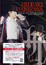 Takki Solocon DVD