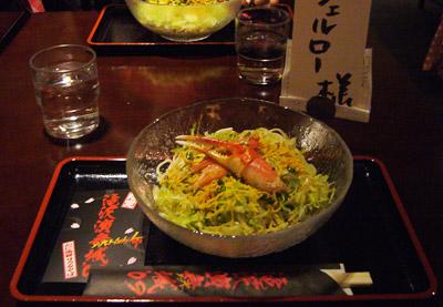 Takizawa Enbujo 09 Kani Seafood Salad Soba