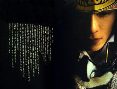 Takizawa Enbujo 09 Pamphlet