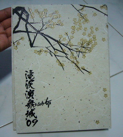 Takizawa Enbujo 09 Photo Album