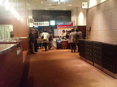 Takizawa Enbujo 09 Pre-Order Corner