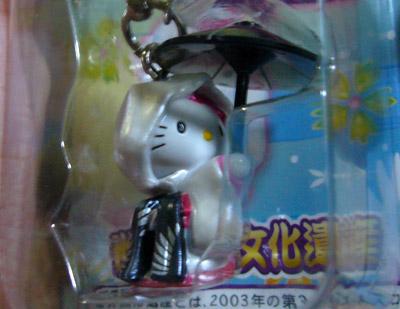Takizawa Enbujo 09 Sagi Musume Hello Kitty