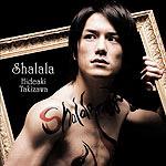 Shalala - Mugen no Hane Jacket B