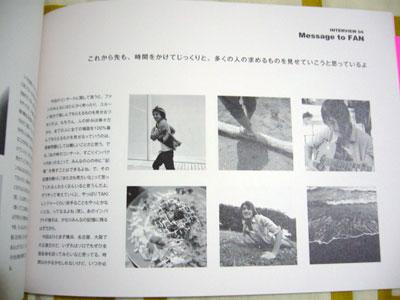 pamphlet-fan.jpg