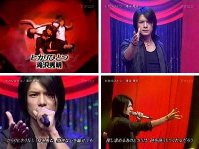 Utaban - Hikari Hitotsu - Takizawa Hideaki