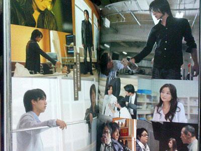 Orthros no Inu Photobook - Drama Scenes