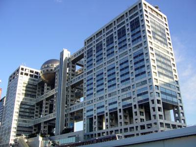 fuji tv station