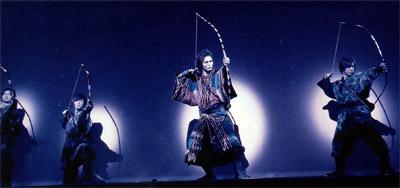 tsuru-arrow