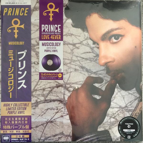 Prince - Musicology - vinyl record