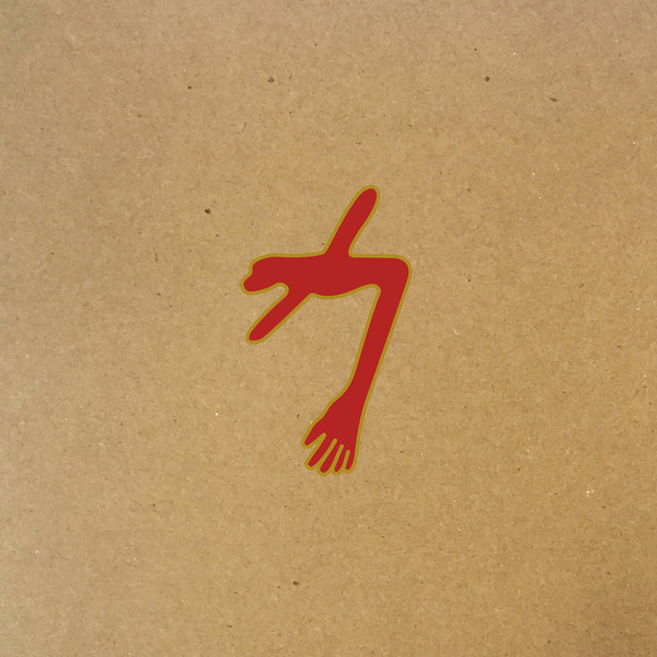 Swans - The Glowing Man - vinyl record