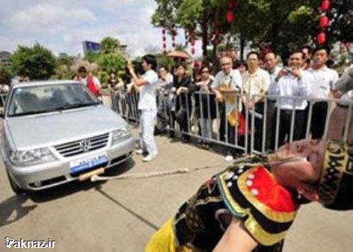 کشیدن ماشین با پلک چشم ! + عکس  www.taknaz.ir