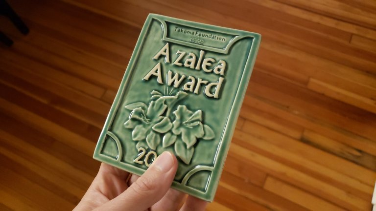 New Azalea Award Categories Announced for 2020