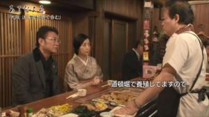 NHK「あてなよる」でも山﨑さんのトーク全開です