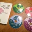 4枚組のCDで実践する「マインドフルネス瞑想ガイド」(J.カバットジン著)