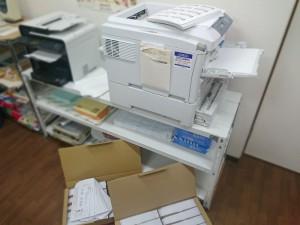 ニューズレターの印刷中です