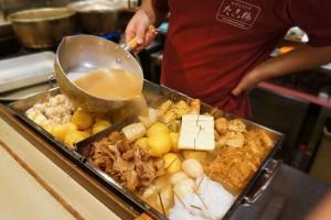 関東煮(かんとだき/おでん)の鍋の準備(仕込み)