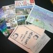 長野県白馬村の五龍館さんからとどいたパンフレット