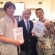 セミナー後に小阪裕司先生と記念撮影 左から、和田さん、小阪先生、てっちゃん
