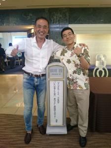 セミナー会場で30年以上のお客さま、上薬研究所の田中社長ともお会いしました