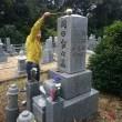 ご先祖さまのお墓をお掃除します