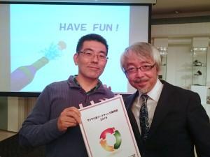 セミナー後に小阪裕司先生と記念撮影です