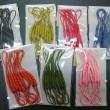 7色の根付け紐(ひも)