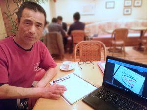 たこ梅 分店の森口さんと1次ループ、2次ループ学習について話し合います