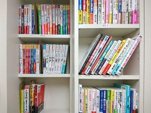 「たこ梅文庫」のマンガ・コミックコーナー(左側)