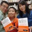 左から、てっちゃん、桃侍くん、英治出版の田中さん